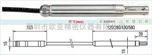 瑞士罗卓尼克rotronic HC2-IM405工业不锈钢高温型温湿度探头