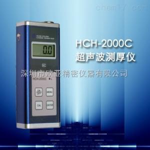 HCH-2000C 國產HCH-2000C精密超聲波測厚儀
