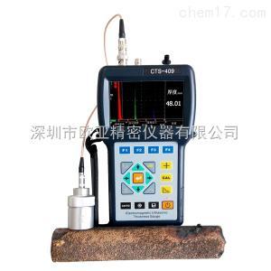 CTS-409電磁超聲測厚儀,汕頭超聲測厚儀
