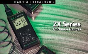 美國DAKOTA ZX-5 手持式超聲波測厚儀