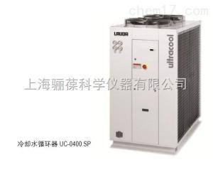 LAUDA Ultracool UC Maxi冷却水循环器