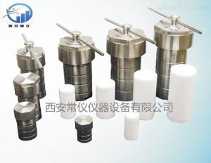 KH-500ml1000ml 500ml水熱合成反應釜800ml鋼襯四氟水熱合成反應釜