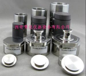 PPLKH-50ml PPL对位聚苯水热合成反应釜