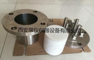 GWKH-200ml 200ml法蘭式高溫聚四氟乙烯內膽水熱合成反應釜