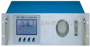 FZ-EN-308 红外气体分析仪(测二氧化碳) FZ-EN-308
