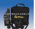 QT/ULD-300 超声波局放测漏仪 泄漏故障检测仪