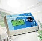 HVYQ-6000S 食品·保健品过氧化氢(双氧水)快速测定仪
