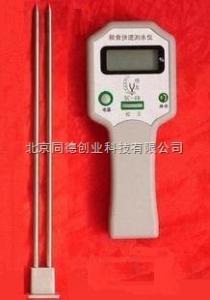 SP/SC-4B 粮食快速测水仪 粮食水分测试仪