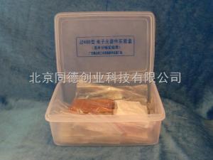 WXS-J2480 电子元器件实验盒