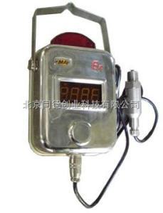 TRH-GPD0.08 压力变送器 矿用压力传感器 TRH-GPD0.08