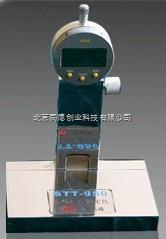 TC-STT-950 标线厚度测定仪TC-STT-950
