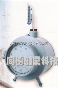 TC/BSD0.5 濕式氣體流量計
