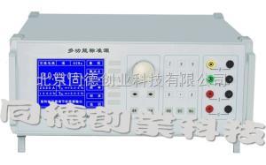 TCSFY-20 红外线快速水分测定仪
