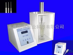 KY-300 新型超声波萃取器 超声波萃取仪 萃取器