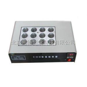 HB9012 COD恒温加热器12孔