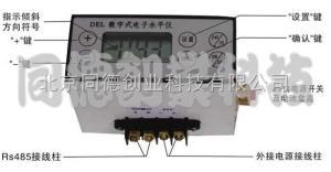 TD-DEL-1 数字式电子水平仪 TD-DEL-1