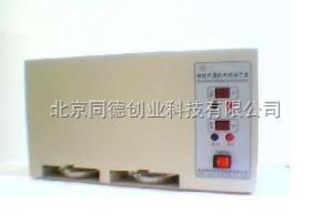 WS-SGH 双盘红外烘干器