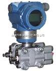 QT-CYB-3051GP 智能压力变送器