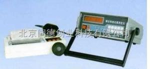 GHGY-SGG-100 瞬態有效光強測定儀 瞬態光度測量儀