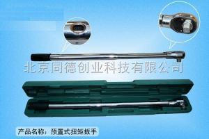 TRC-TY-20MJ 手持食品金屬探測儀 手持輕便式檢針器