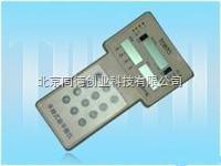FZ-DPH2007B 现场动平衡仪