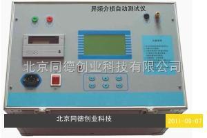 RTE-BY-2679 异频介损自动检测仪