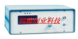 RTY-FD-1 峰值电压表