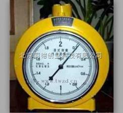 TC-LMF-1 新型防腐型濕式氣體流量計