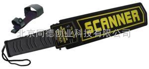 TCMD-3000 手持金屬探測器