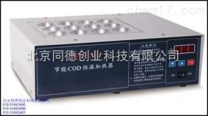 JHR-2 节能COD恒温加热器