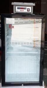 BL-100L 立式防爆冰箱 防爆冷藏冰箱