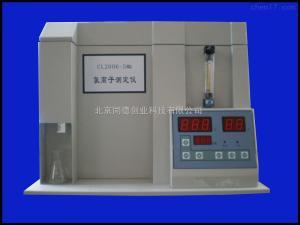 Cl2006-5 新款水泥氯元素分析仪 氯离子测定仪