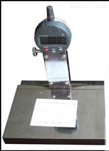 STT-950 标线厚度测定仪 STT-950