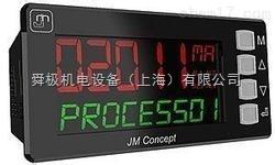 JM CONCEPT溫度傳感器、JM CONCEPT溫度變送器