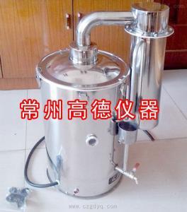 YAZD-20 不锈钢蒸馏水器价格