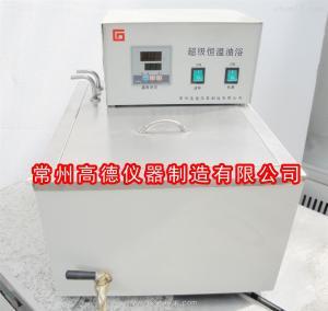 HH-SG 循环超级恒温油浴