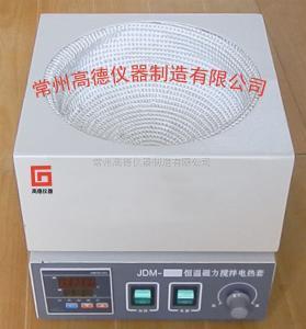 JDM-250 磁力搅拌电热套