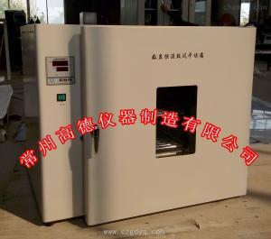 DHG-9075A 電熱恒溫鼓風干燥箱 烘箱 老化箱 電子烘箱