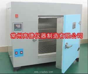 8401-1A 远红外多功能干燥箱