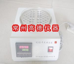 K30B 干式恒温器 恒温金属浴