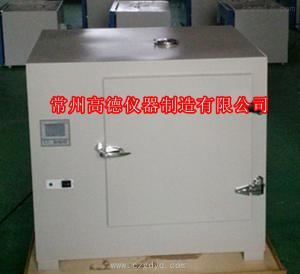 DHG-9148A 數顯高溫烤箱|高溫烘箱