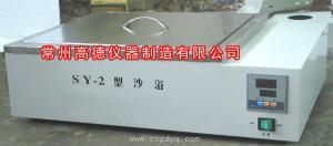 SY-2 数显恒温沙浴锅