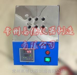 5B-1 数显试管加热器