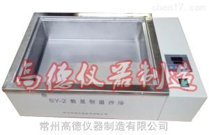 SY-1 数显电热沙浴锅