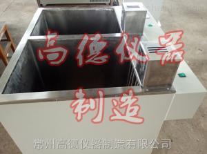 GDY-2 高温循环超级油浴