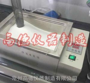 JXT-SY-1 电热盐浴锅厂家