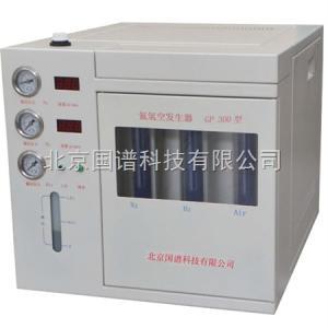 NHA-300、500 氮氢空发生器