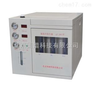 NHA-300/NHA-500 氮氢空发生器NHA-300/NHA-500型
