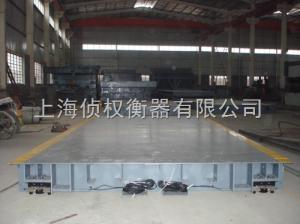 SCS SCS鞍山電子汽車衡,撫順電子汽車衡,本溪電子汽車衡技術規格