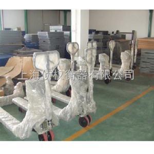 SCS 2.5吨电子叉车秤,2.5吨不锈钢叉车秤,2.5吨防爆电子叉车秤报价